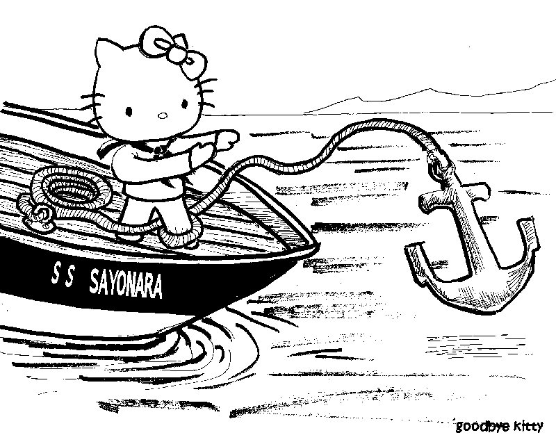 Anchors Away (GBK#119)