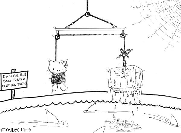One Last Dip in the Pool (GBK#615)