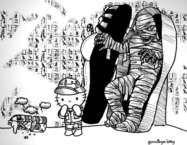 I Want My Mummy (GBK#171)
