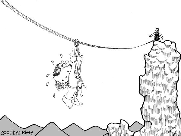 Cliffhanger (GBK#597)