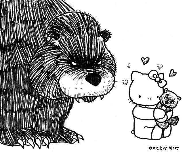 Bear Hug (GBK#388)