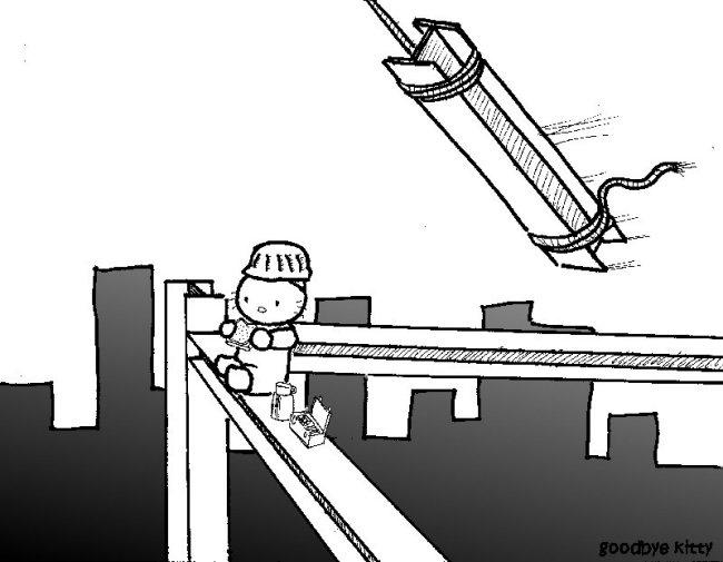 High Steel (GBK#180)